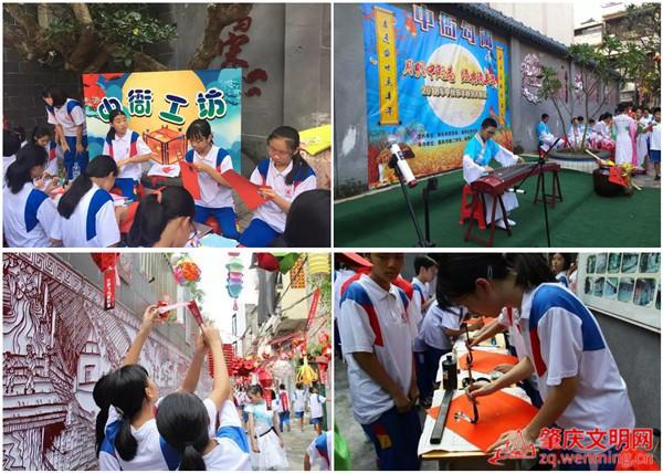 肇庆:中秋节主题活动丰富多彩 传统文化焕发新活力
