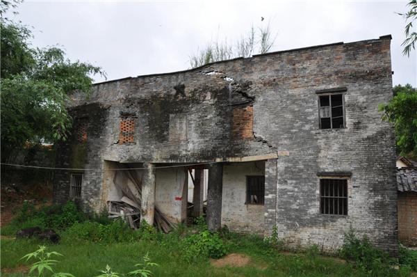 广宁县第一区行政督导处旧址