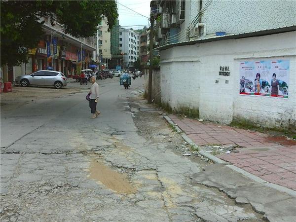 道德模范专题展播——广宁县南街镇护国社区