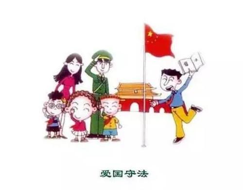 民族团结矢量卡通图