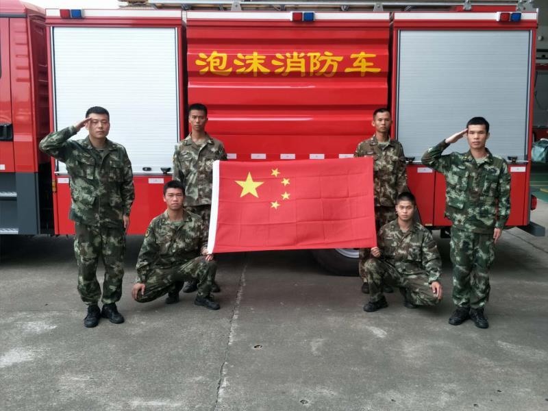 端州消防大队消防队员的国庆宣言