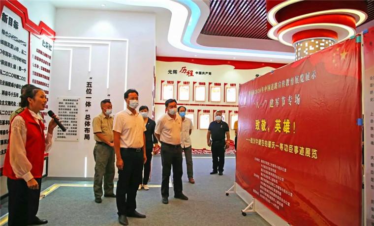肇庆市退役军人事务局开展系列庆祝建军93周年活动