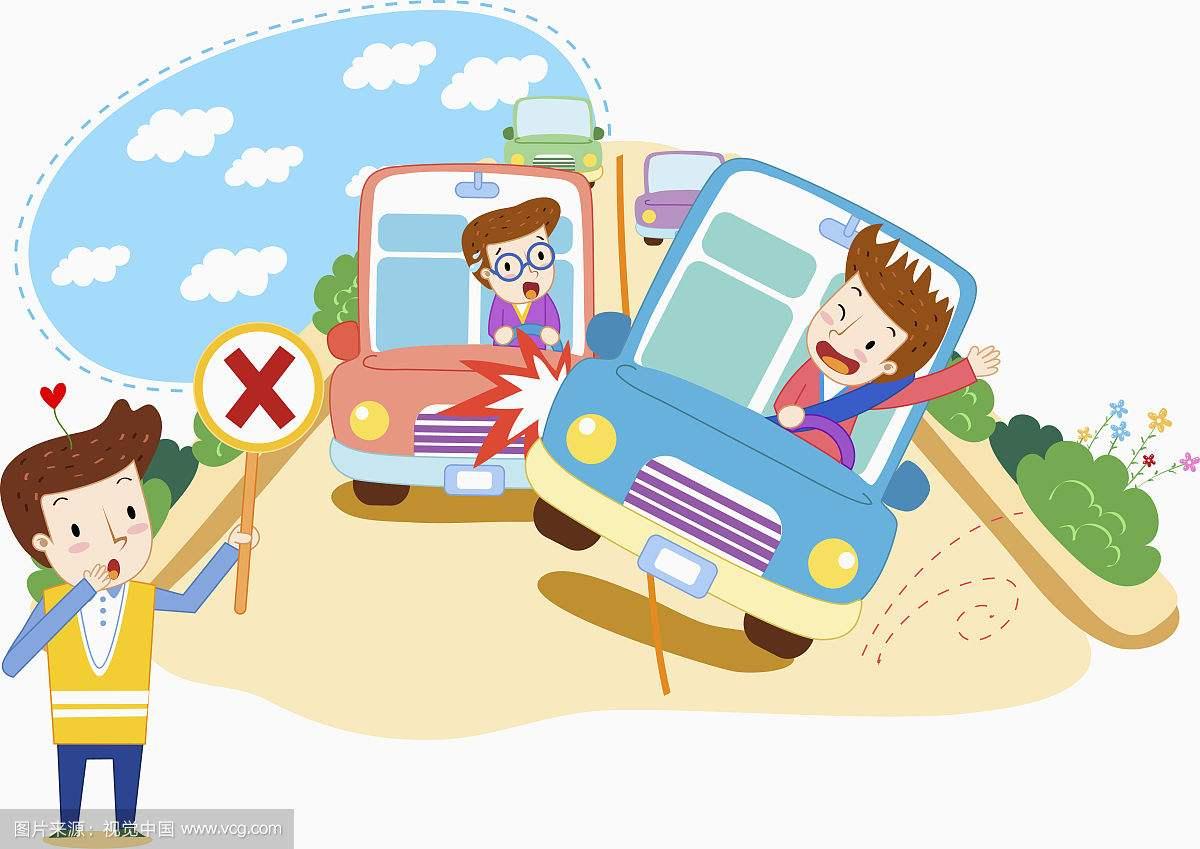 交通法规知识(一)