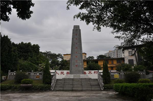 四会革命烈士纪念碑