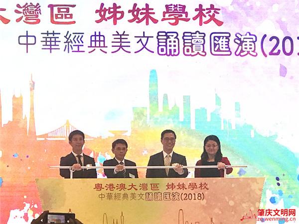 奥威斯实验小学师生参加中华经典美文诵读比赛