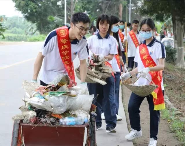 肇庆学院学生对接帮扶社区开展志愿服务活动